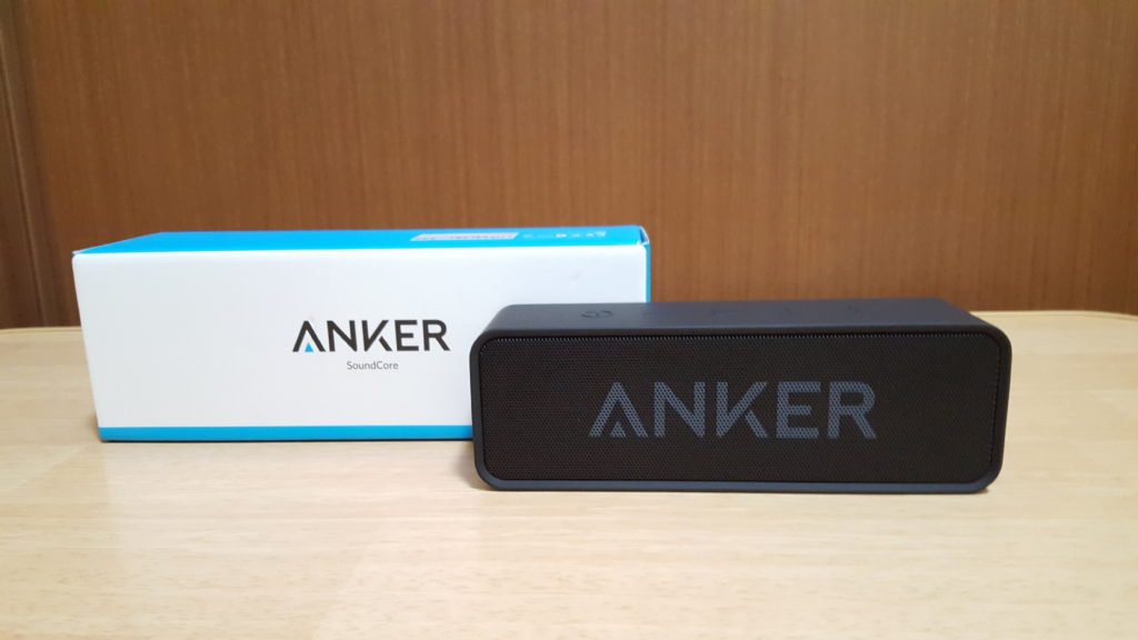 「Anker SoundCore Bluetooth スピーカー」レビュー。コスパが高く、プレゼントにも最適。