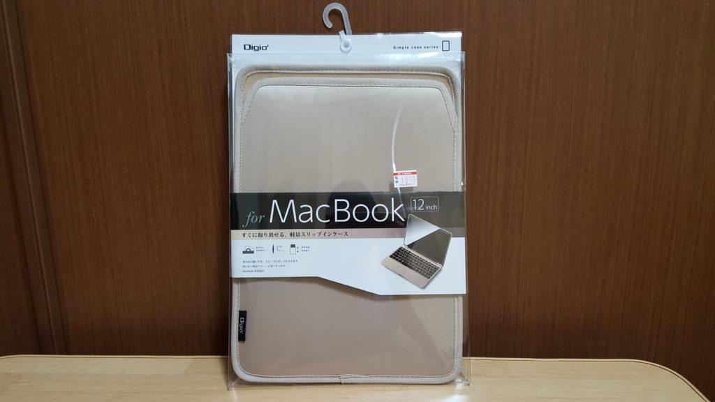 「MacBook 12インチ用 スリップインケース」レビュー。スリムにMacBook本体を保護してくれる良品。