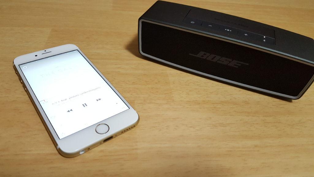 BOSE SoundLink Mini Bluetooth speaker II