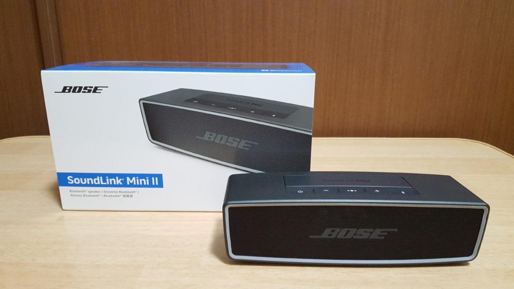 BOSE「SoundLink Mini II」レビュー。コンパクトな見た目からは想像もつかない重低音に圧巻!