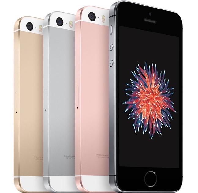 iPhone SEを買おう、と思ってAppleストアまで行ったんだけれども。