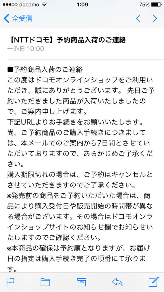 2016-10-10-01-09-24