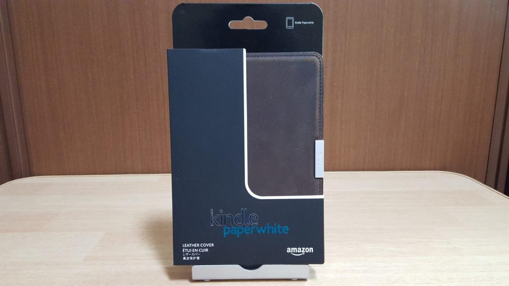Kindle Paperwhite用 プレミアムレザーカバー購入。高級ブックカバーのような質感に大満足!