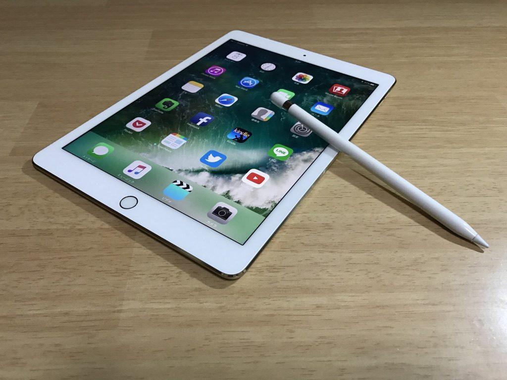 iPad Pro 9.7インチ 128GBモデル(docomo)レビュー③ 【Apple Pencil編】