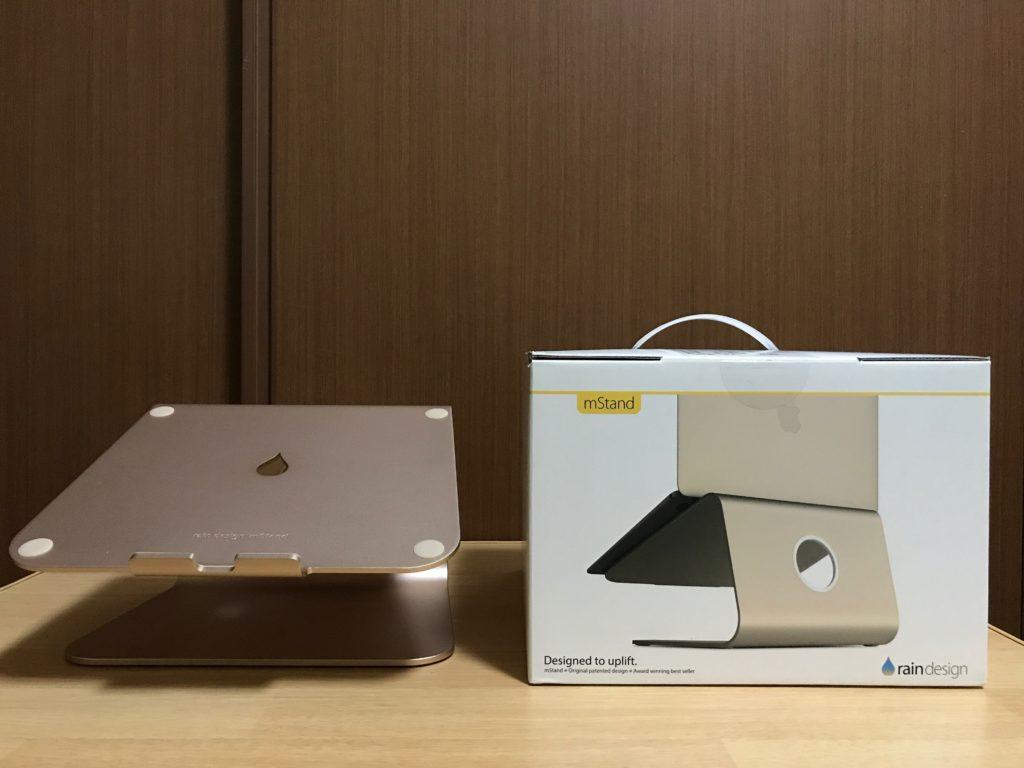 Rain Design「mStand」レビュー。MacBookスタンドの大定番!!