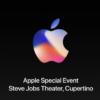 Appleが3月以降に発表しそうな新製品を予想します!①【ガジェトーーク! #001】
