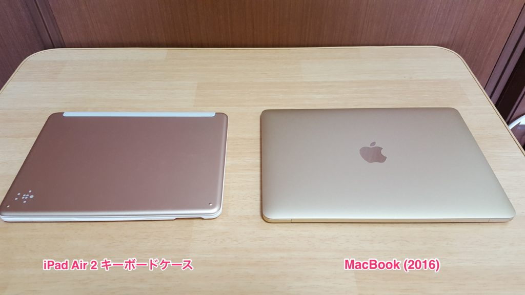 MacBook belkin Ultimate