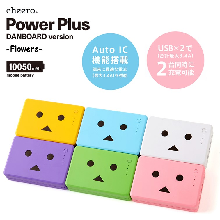 cheero Power Plus DANBOARD version -Flowers -