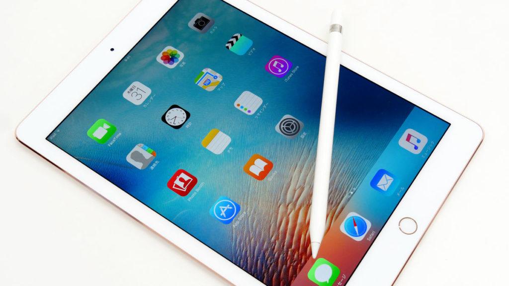 iPad Pro 9.7インチモデルが欲しい! できるだけ安く、お得に買う方法は?