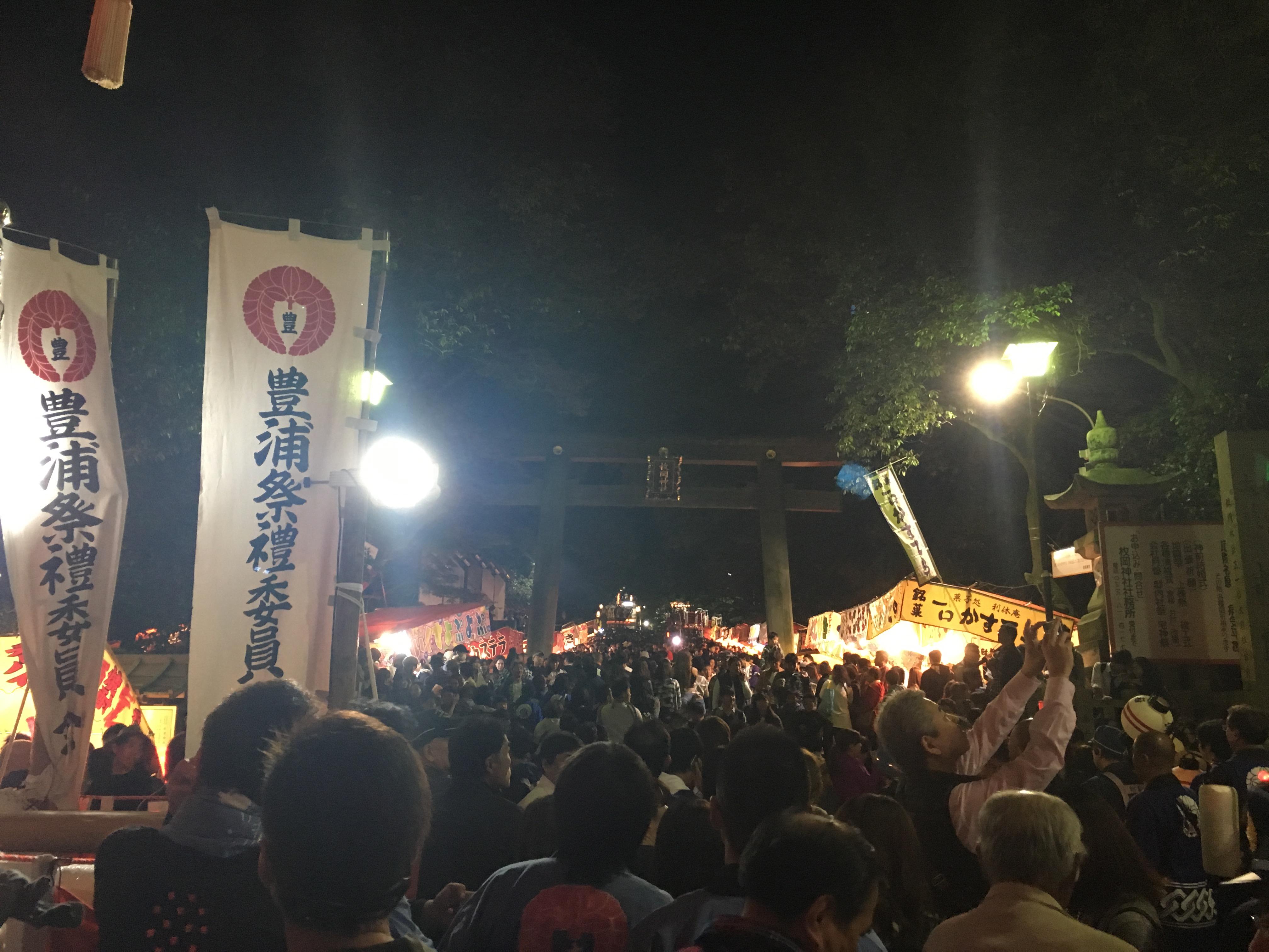 10月14日(金)、枚岡神社の秋祭り「秋郷祭」に行ってきた!
