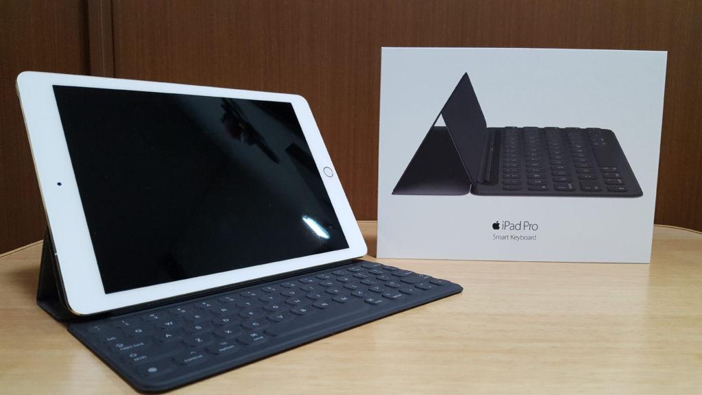 iPad Pro 9.7インチ 128GBモデル(docomo)レビュー④ 【Smart Keyboard編】