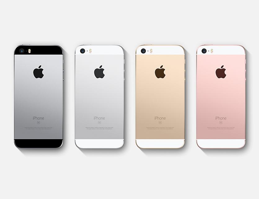 3月のイベントでiPhone SEの128GBモデルが発表されるという噂。