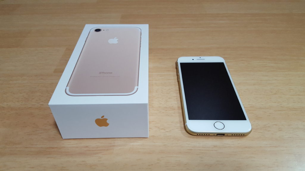 超今更⁉︎ iPhone 7 ゴールド(256GB)開封の儀。