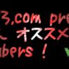 ひろりん オススメYouTubers! vol.01「劇団スカッシュ」