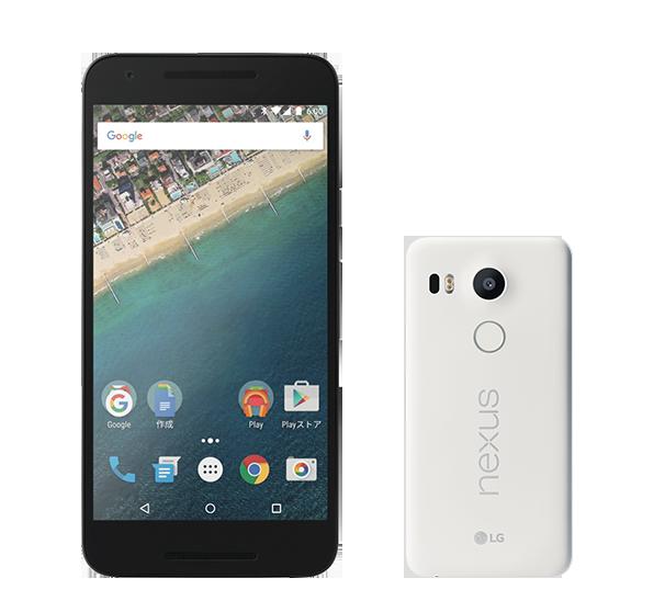 ドコモ、Nexus 5Xを一括648円で投げ売り! 最安プランだと月額いくらで運用できる?