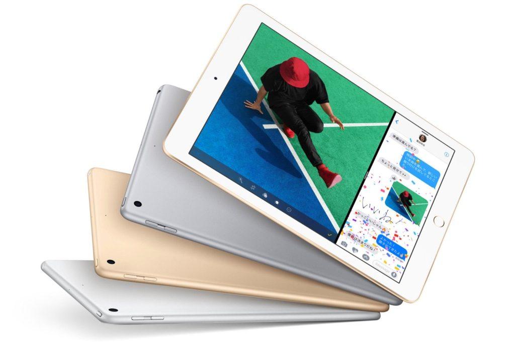Apple、「iPad(第5世代)」を発表。初iPadに最適解かも!