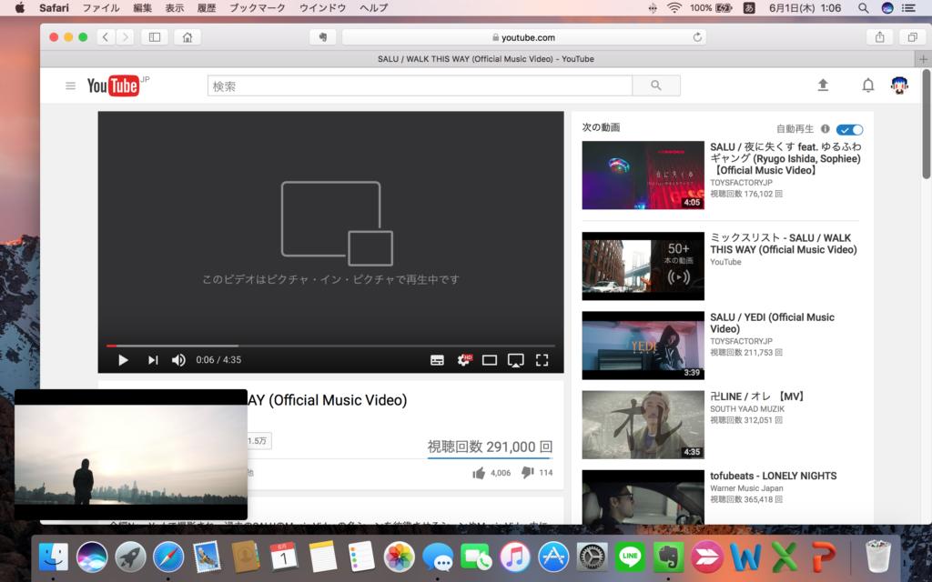 意外と知らないMacの裏技!? YouTube動画を小窓で表示し続ける「ピクチャ・イン・ピクチャ」のやり方!