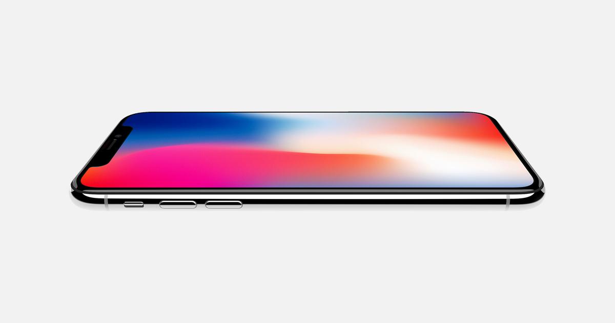 iPhone 10周年記念モデル「iPhone X」。凹デザインがダサい! でも、ちょっとほしい……