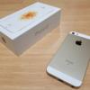 iPhone 8やiPhone Xより、iPhone SEを選ぶべき人とは