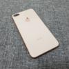 今更? iPhone 8 Plusを購入したのでレビューします!