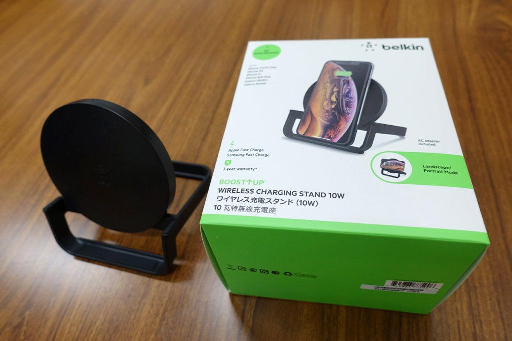 Belkin BOOST↑UP ワイヤレス充電スタンド