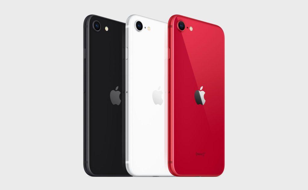 iPhone SE(第2世代)の発売によせて