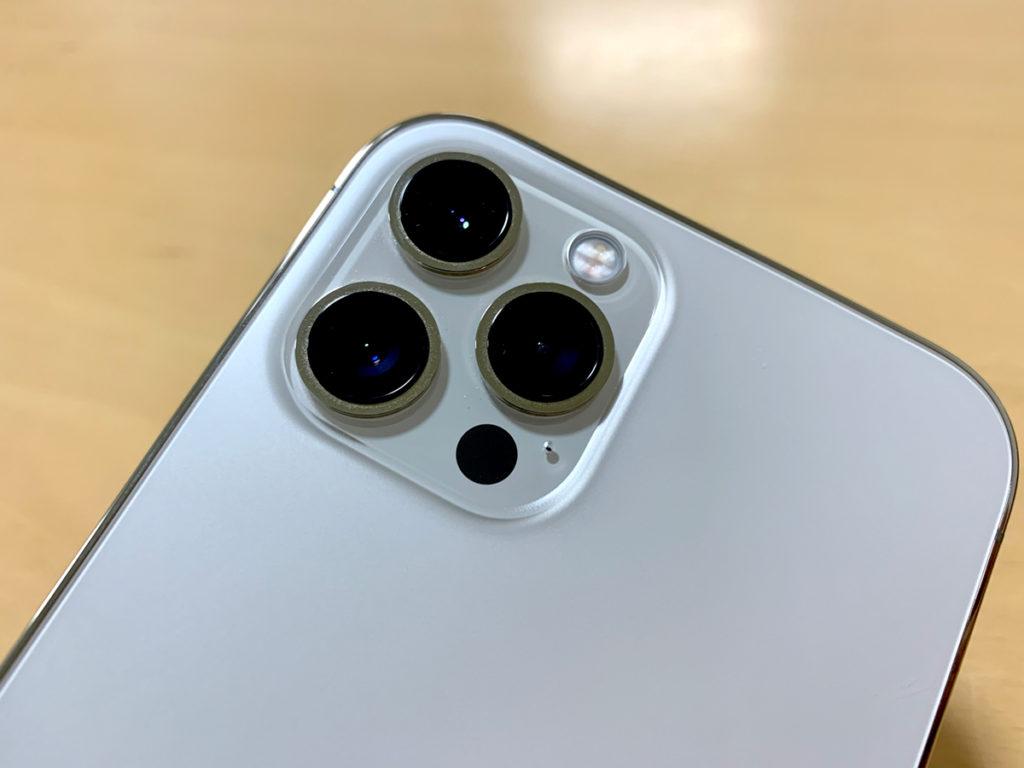 2年ぶりの機種変更! iPhone 12 Pro Maxを購入しました!