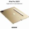 【今月発売!?】iPad Pro 2021のゴールドカラーが発売されたら絶対買います