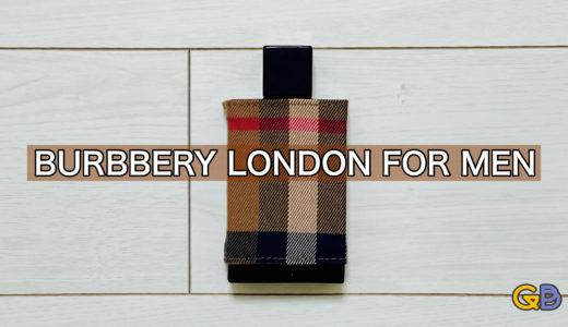 香水嫌いのぼくが唯一愛用している香水「BURBERRY LONDON FOR MEN」