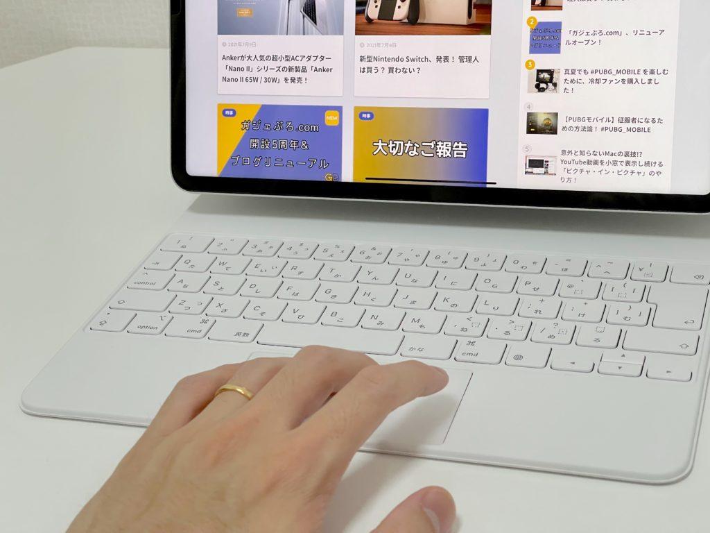 いいところ②:Magic Keyboardが便利!