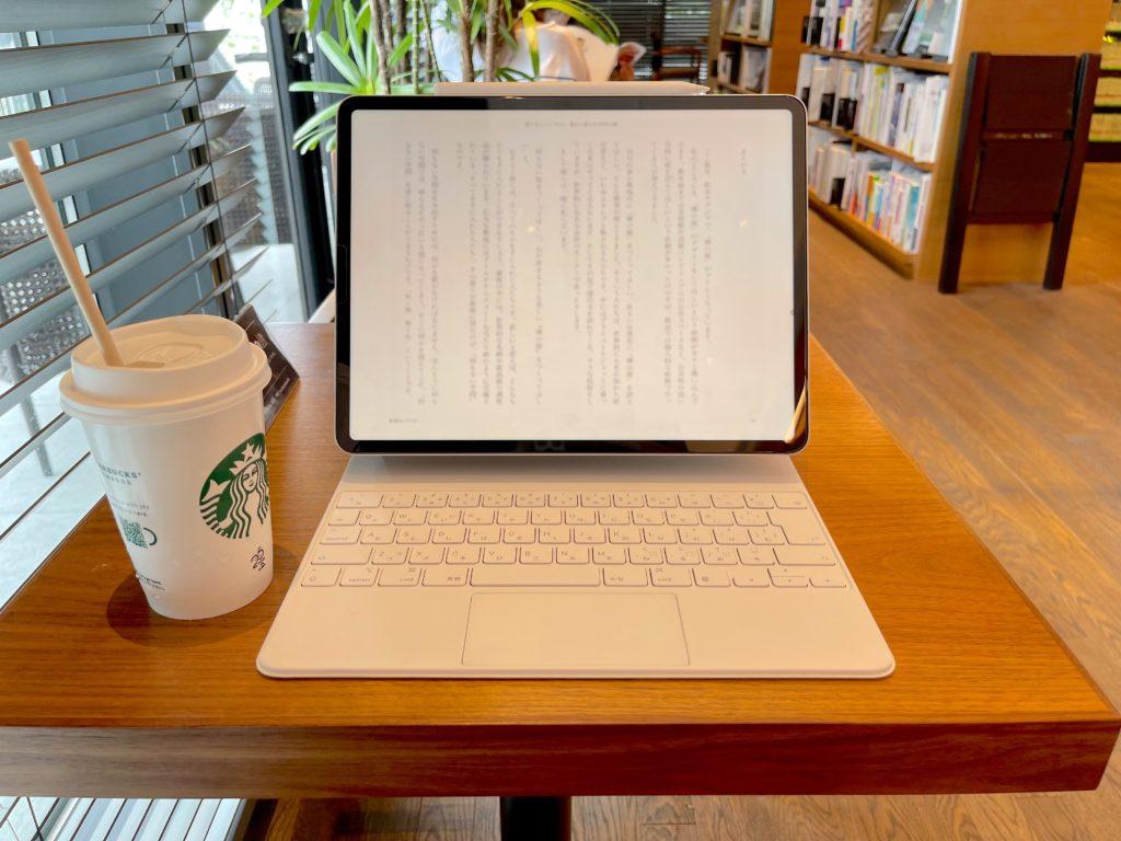 Kindle電子書籍で読書
