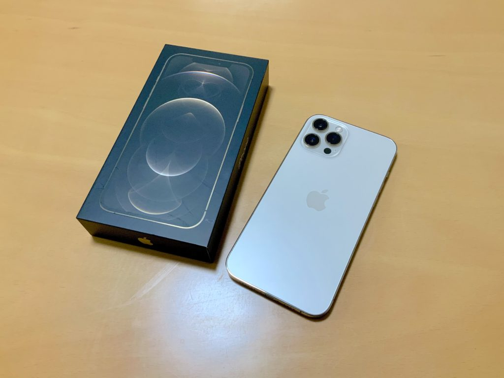 iPhoneはそのままが美しい。でも…