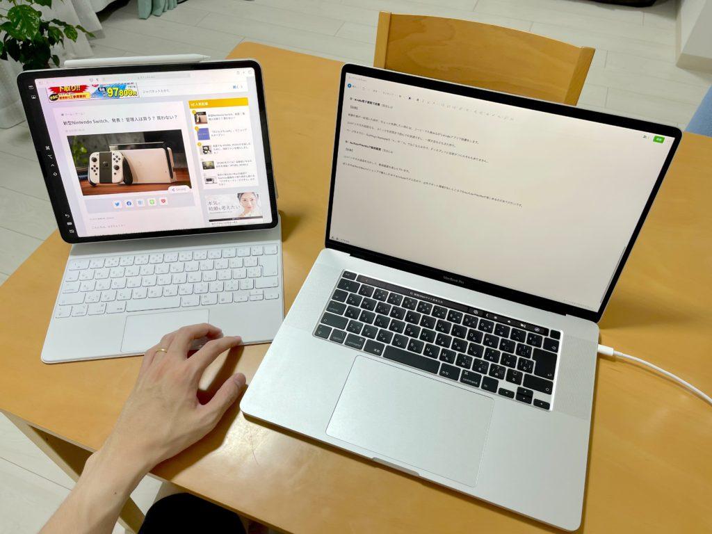 MacBook Proのサブディスプレイ化