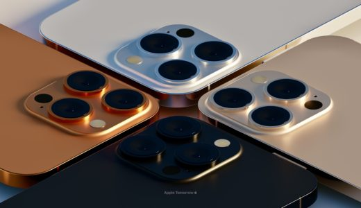 【悲報】iPhone 13 Proシリーズで、新色「サンセットゴールド」&「ローズゴールド」が登場するという噂