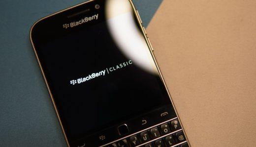 BlackBerry 5Gが発売されたら、いよいよ買ってしまうかもしれない…