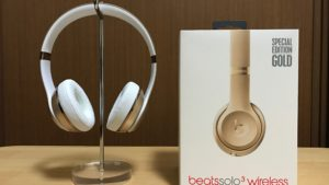 Beats By Dre「Beats Solo3 ワイヤレス」レビュー。着実にアップデートされた最強のワイヤレスヘッドホン。