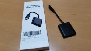 Beyeah 2 in 1 USB Type-C to 3.5MM アダプタ